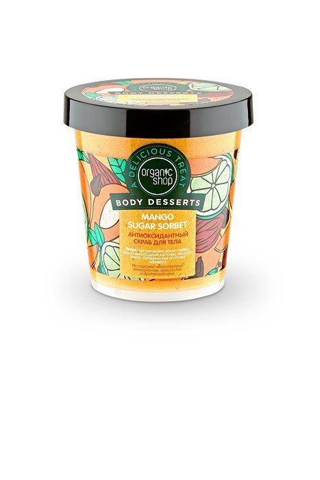 """Organic Shop. Скраб для тела антиоксидантный """"Манго сахарный сорбет"""", 450 мл"""