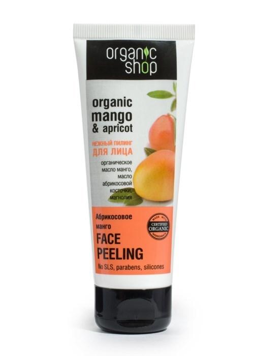 """Organic Shop. Нежный пилинг для лица """"Абрикосовое манго"""", 75 мл"""