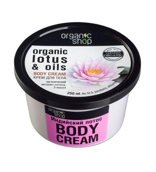 """Organic Shop. Крем для тела """"Индийский лотос"""", 250 мл"""