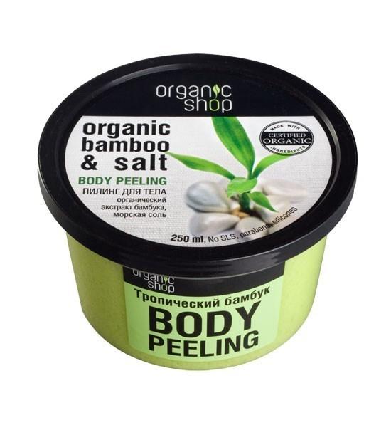 """Organic Shop. Пилинг для тела """"Тропический бамбук"""", 250 мл"""