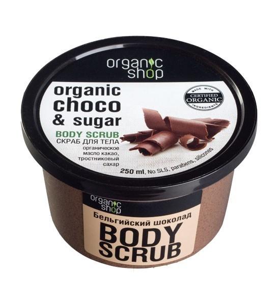 """Organic Shop. Скраб для тела """"Бельгийский шоколад"""", 250 мл"""