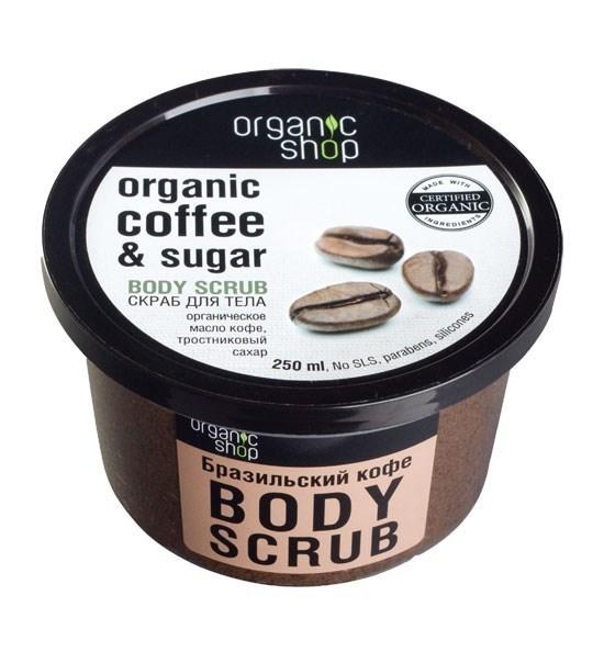 """Organic Shop. Скраб для тела """"Бразильский кофе"""", 250 мл"""