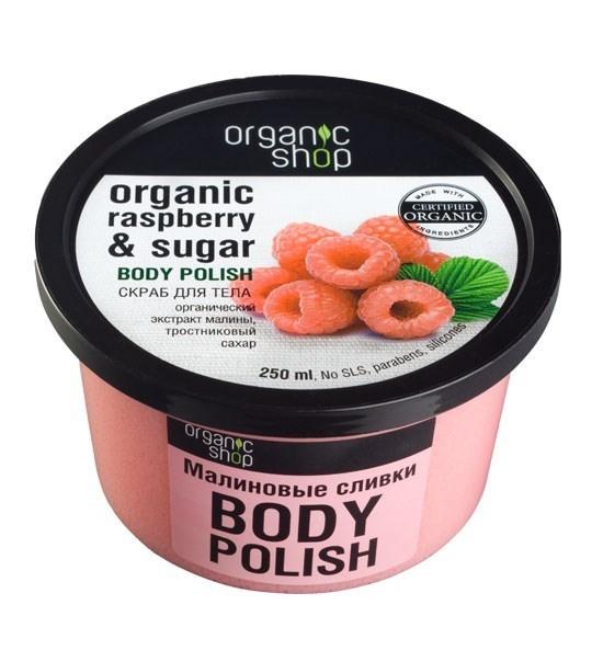 """Organic Shop. Скраб для тела """"Малиновые сливки"""", 250 мл"""