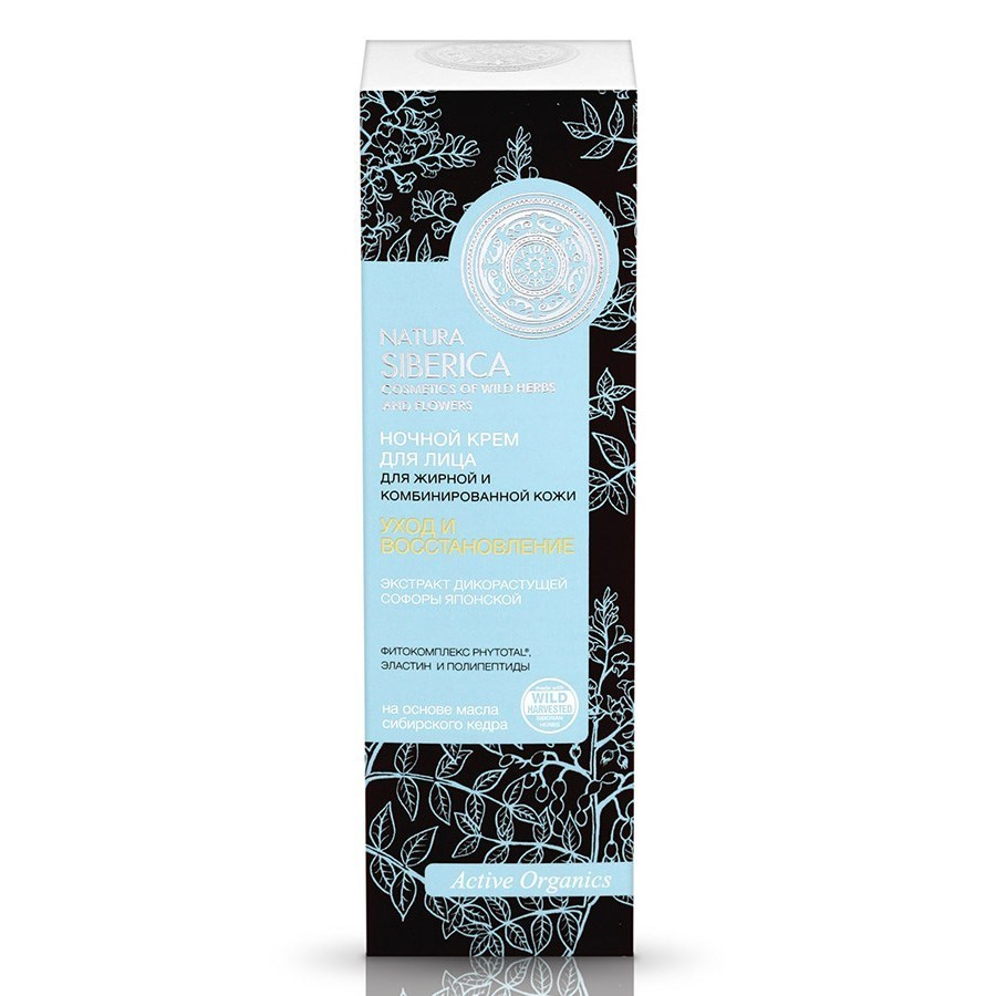 Natura Siberica. Крем для лица ночной для жирной и комбинированной кожи, 50 мл