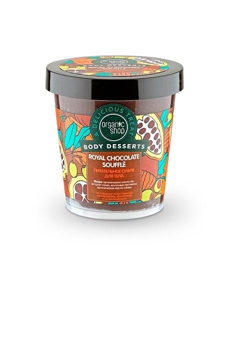 """Organic Shop. Суфле для тела питательное """"Королевский шоколад"""", 450 мл"""