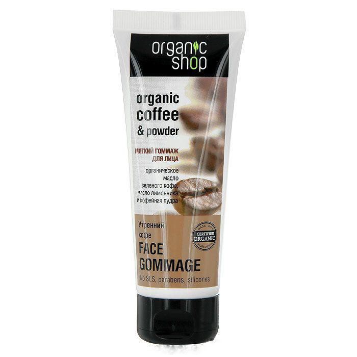 """Organic Shop. Мягкий гоммаж для лица """"Утренний кофе"""", 75 мл"""