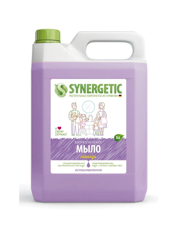 Synergetic. Жидкое мыло лавандовое поле, 5 л