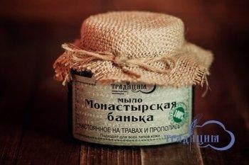 """""""Традиция"""". Мягкое мыло """"Монастырская банька"""", 200 г"""