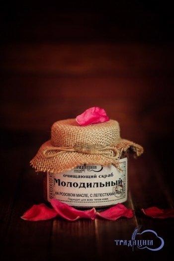 """""""Традиция"""". Скраб «Молодильный» на розовом масле, с лепестками роз, 200 г"""