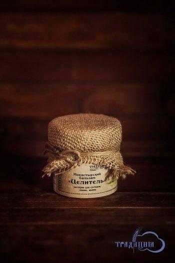 """""""Традиция"""". Монастырский бальзам «Целитель» (растирка для суставов, спины, мышц), 100 г"""