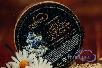 """""""Традиция"""". Густой шампунь для волос и тела «Отвар ромашки с овсяным молоком», 200 мл"""