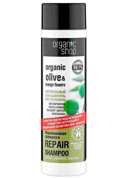 """Organic Shop. Шампунь для волос восстанавливающий """"Марокканская принцесса"""", 280 мл"""