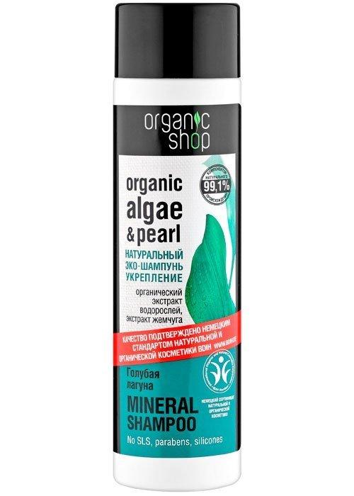 """Organic Shop. Шампунь для волос укрепляющий """"Голубая лагуна"""", 280 мл"""