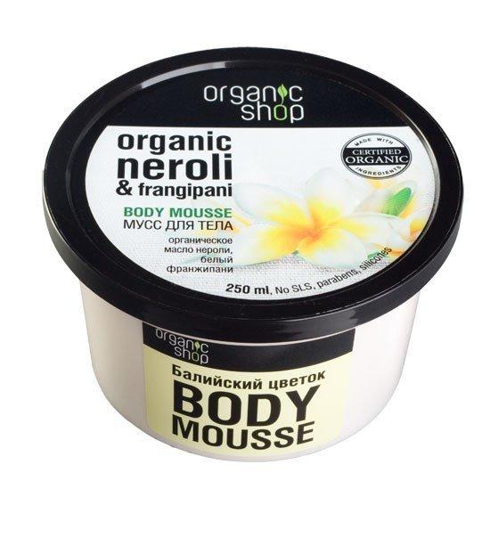 "Organic Shop. Мусс для тела ""Балийский цветок"", 250 мл"