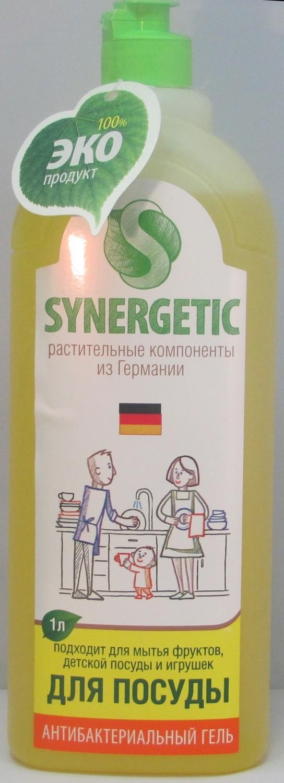 Synergetic. Для мытья посуды яблоко, 1 л