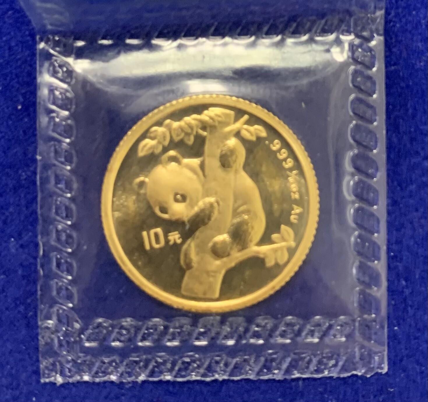 1996 China Panda 10 Yuan 1/10 Oz Gold Coin
