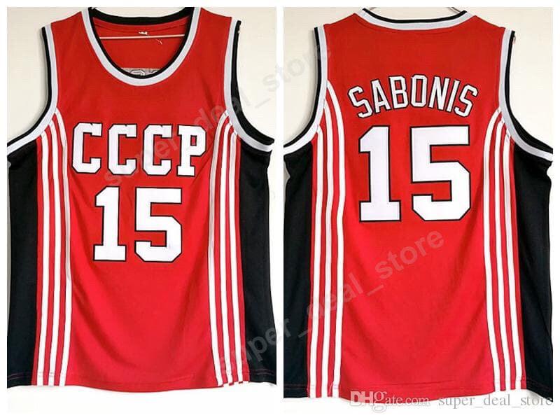 Vintage Sabonis CCCP Shirt