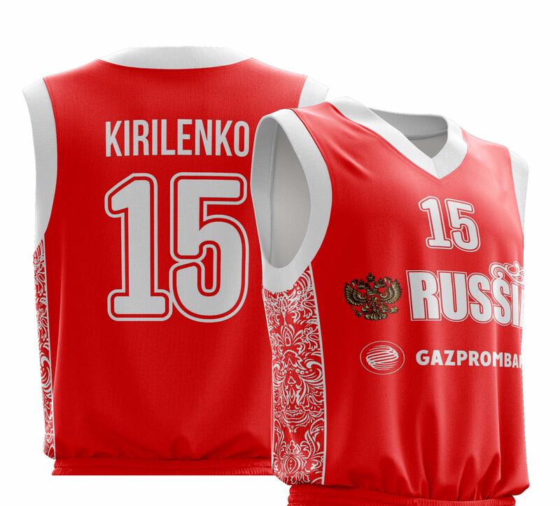 OFFER Vintage Kirilenko  Shirt XL