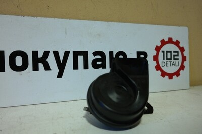 Звуковой сигнал Mercedes W164/W251/W219/X164/W169