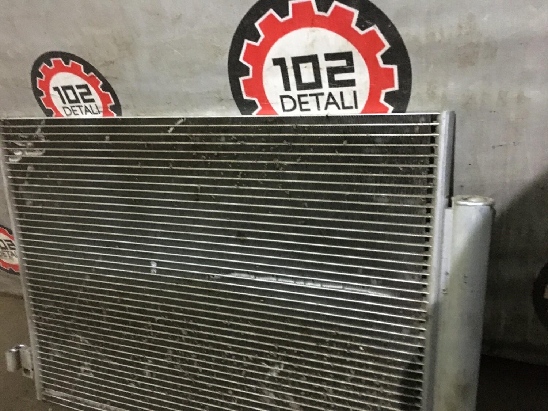 Радиатор кондиционера Renault Logan 2/Sandero