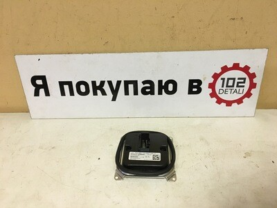 Блок управления светом Renault Arkana