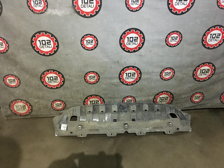 Пыльник переднего бампера Ford EcoSport