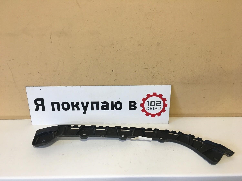Кронштейн заднего бампера правый Skoda Octavia A7