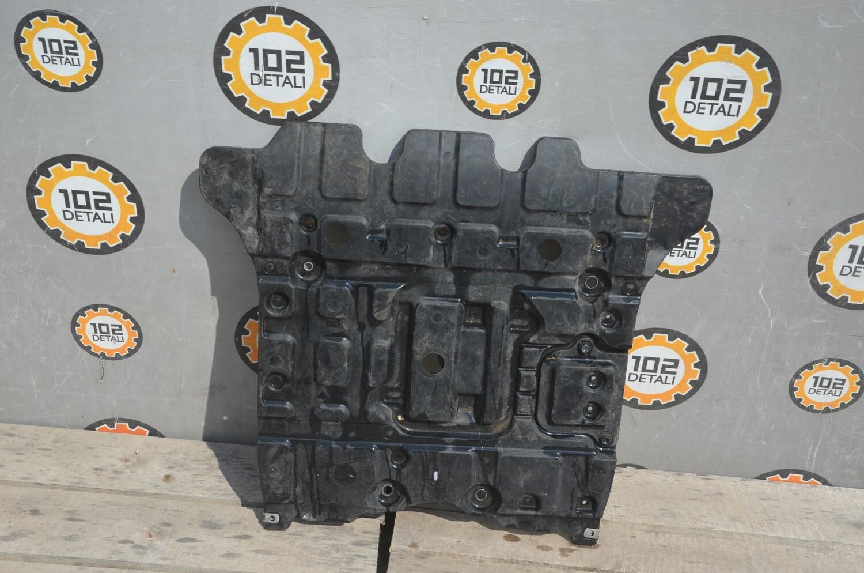 Защита двигателя задняя Toyota Land Cruiser 200