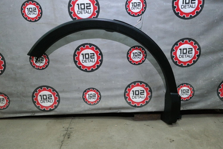 Накладка крыла задняя правая Toyota RAV 4