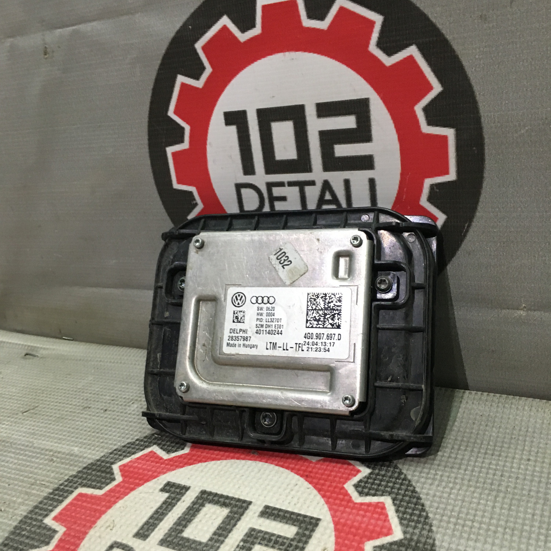 Блок управления VAG Audi Q3 / Q5