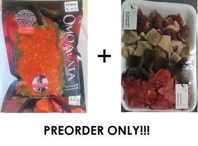 Ofada Combo (peppermix + assorted meat) PREORDER ONLY!!!