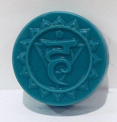 Soap ~ Chakra Balancing Soap - 3 Throat ~ Lavender & Oregano 3.15 oz. (one soap)