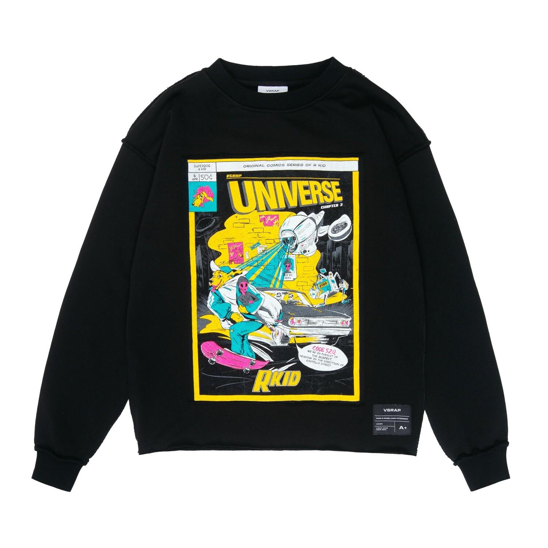 """Свитшот """"Universe"""""""