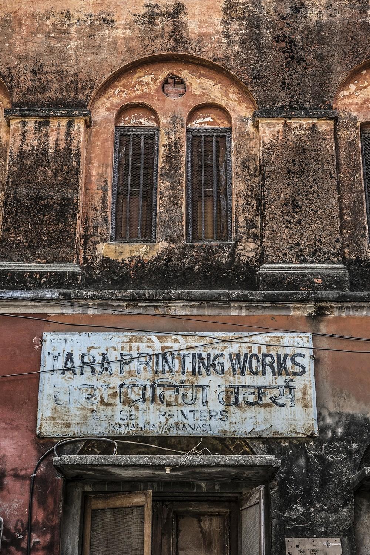 Façade - Varanasi - Inde 2018