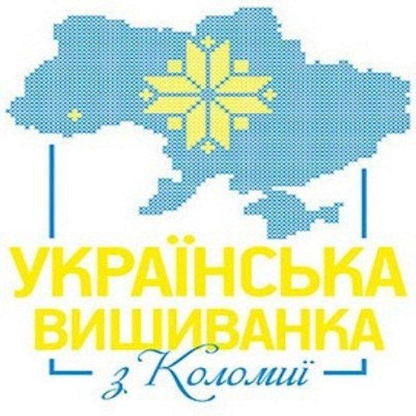 Українська вишиванка з Коломиї