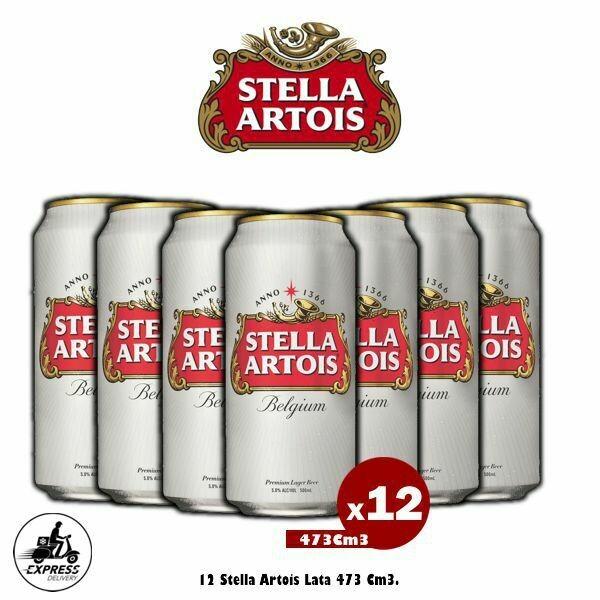 Lata Stella Artois 473Cm3 x12 - Opción Express