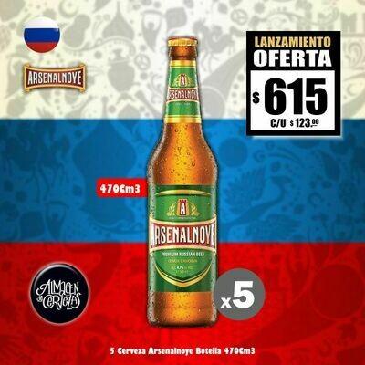 LANZAMIENTO - 5 Arsenalnoye Tradicional botella 470Cm3