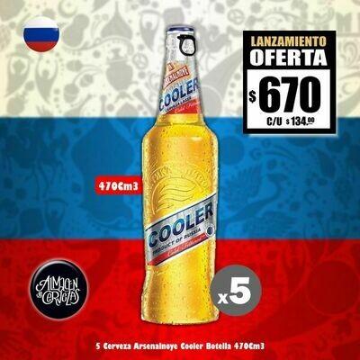 LANZAMIENTO - 5 Arsenalnoye COOLER botella 470Cm3