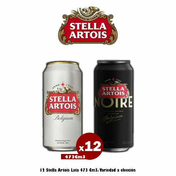 Lata Stella Artois 473Cm3 x12- Opción Express