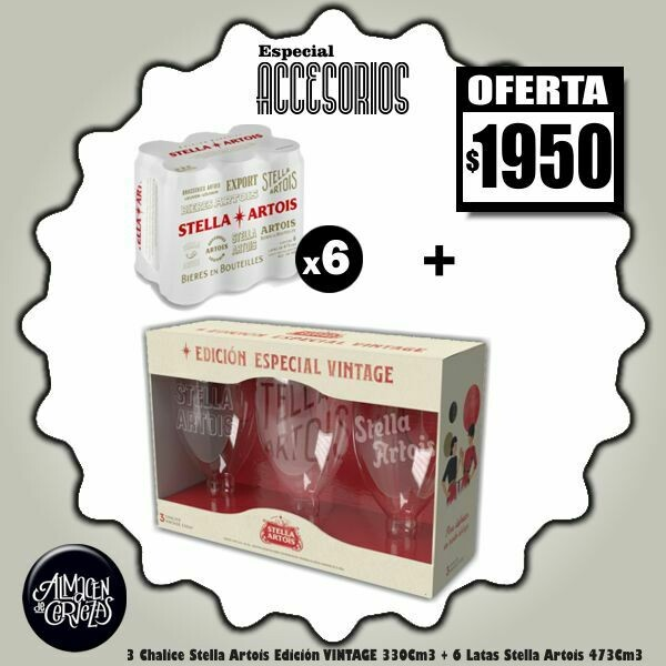 ESPECIAL ACCESORIOS - 3 Cáliz Stella Vintage + 6 Stella Lata 473Cm3