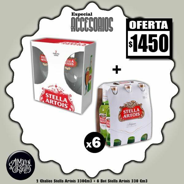 ESPECIAL ACCESORIOS- 2 Cáliz Stella 330 + 6 Stella Bot 330Cm3