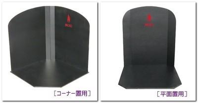鋼板製 炉壁・炉台 (MOKIオリジナル)