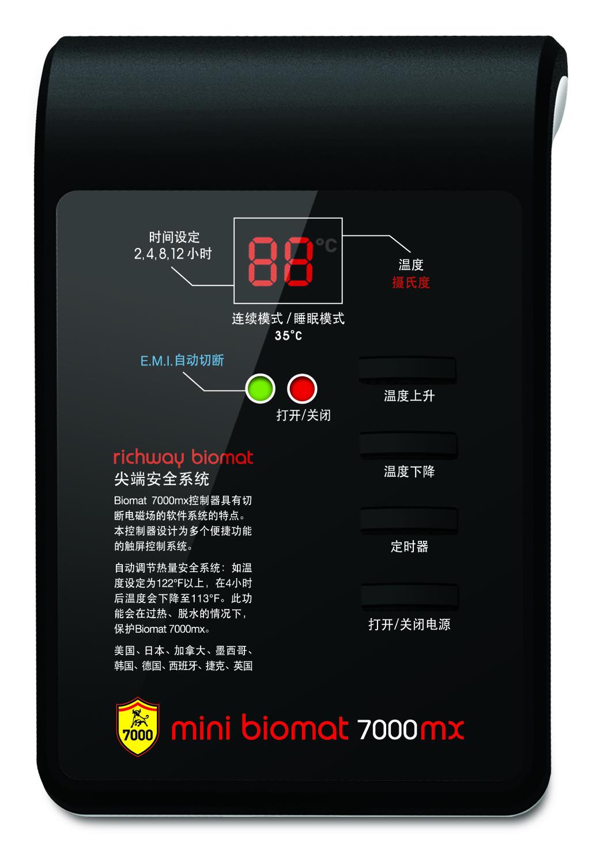 Контроллер для Биомата Richway Mini