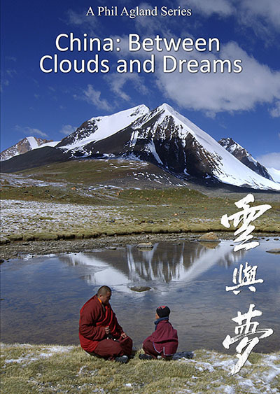 China: Between Clouds and Dreams