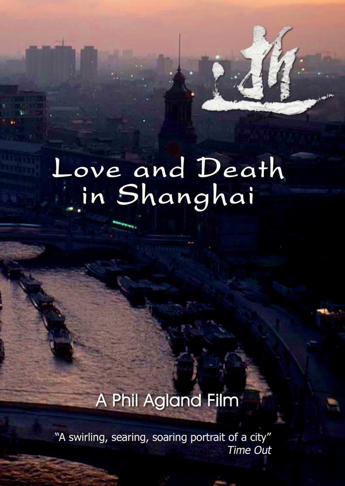 Love & Death In Shanghai