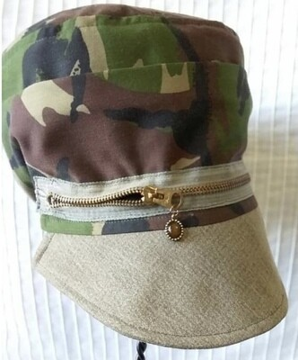 SNT Camouflage Hat