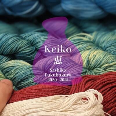 Sashiko Fukubukuro 2021   A.Keiko Bag