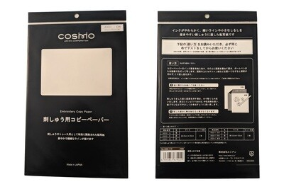Carbon papers / Transfer Papers