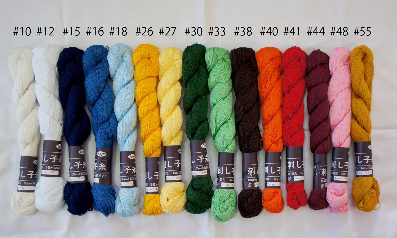 Sashiko Thread | A Great Deal Package