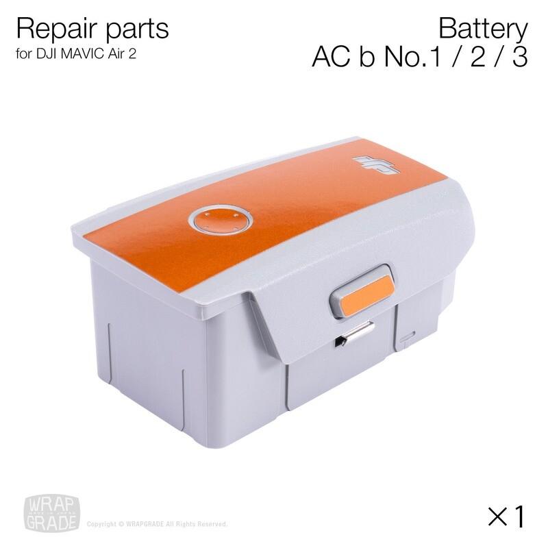 Repair parts for DJI MAVIC AIR 2 [20colors]